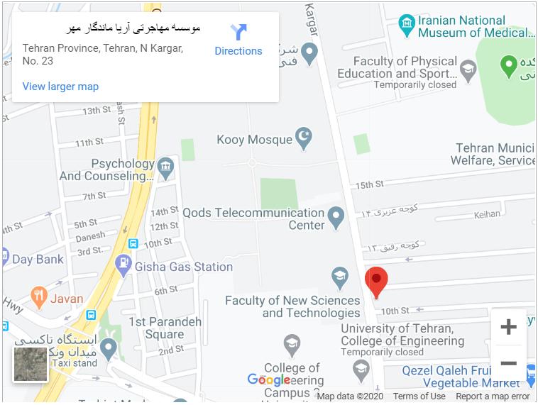 موسسه مهاجرتی آریا ماندگار مهر