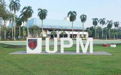 همه اطلاعاتی که باید در مورد دانشگاه UPM در اختیار داشته باشید