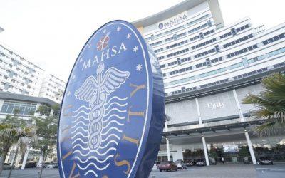 با دانشگاه MAHSA مالزی بیشتر آشنا شوید